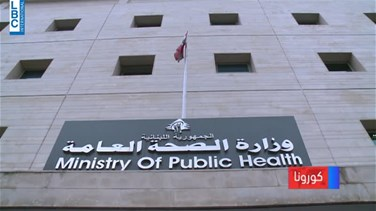Lebanon News - People rush to undergo Rapid Test