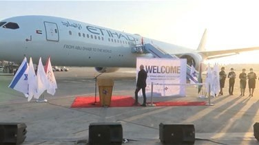 Lebanon News - First passenger Gulf airline lands in Israel