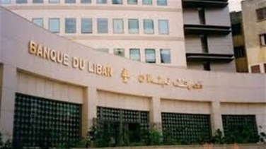Lebanon News - Central Bank refuses to provide Alvarez & Marsal with information-Lebanese official to The Daily Star