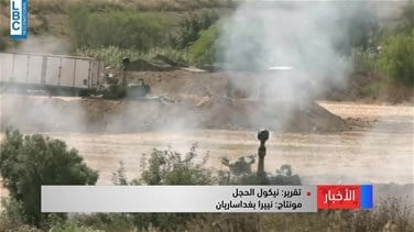 Lebanon News - Hamas and Islamic Jihad could soon reach ceasefire agreement-[REPORT]