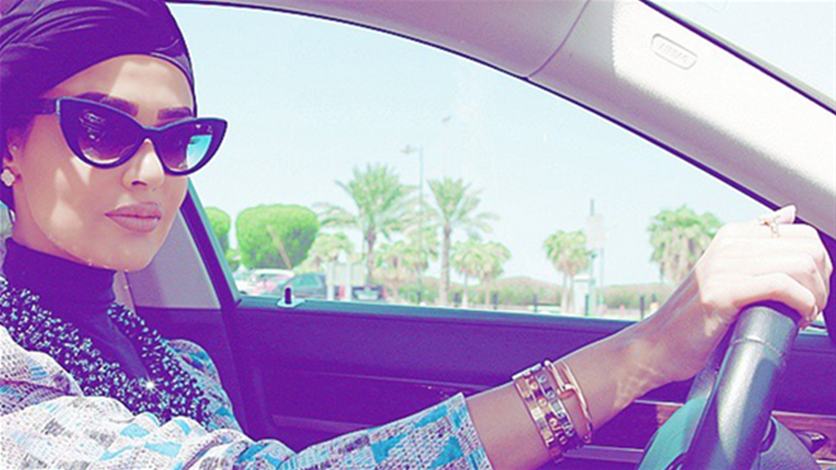 [PHOTOS] Here Are The Arab Fashionistas Winning Instagram