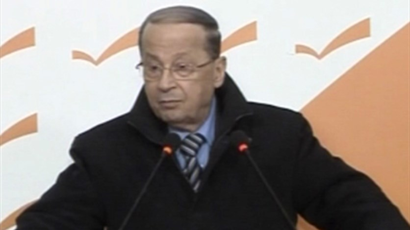 Aoun: history book inappropriate for reading