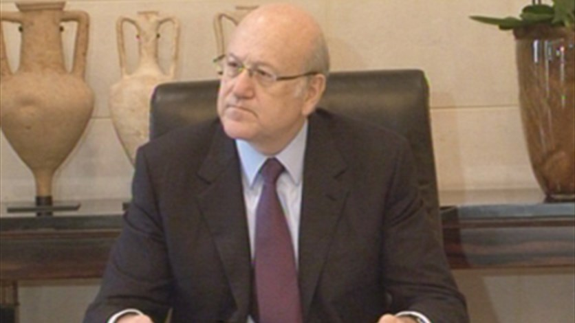 Mikati chairs High Relief Commission meeting