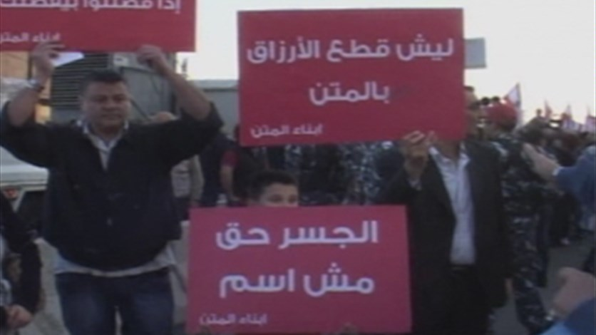 Jal el Dib residents blocked roads protesting lack of alternative roads