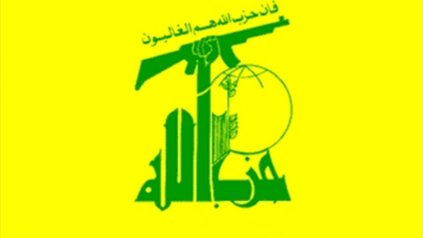 Hezbollah condemns explosions in Syria and Iraq
