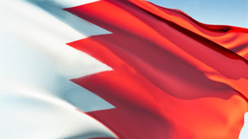 Bahraini appeals court rejects the release of Shiite leaders