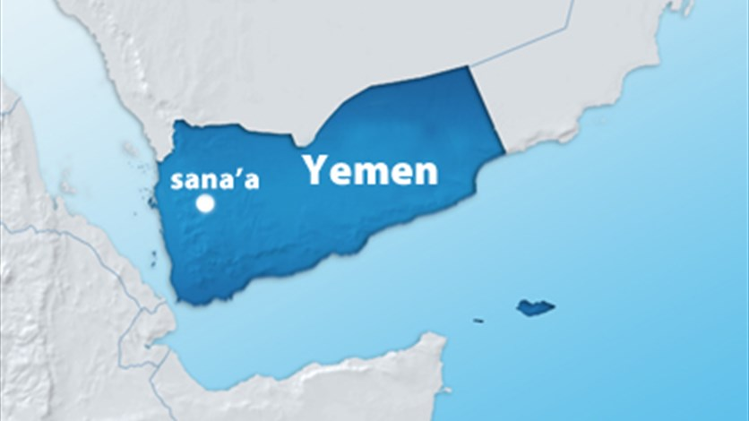 Eight soldiers killed in Yemen car bomb attack
