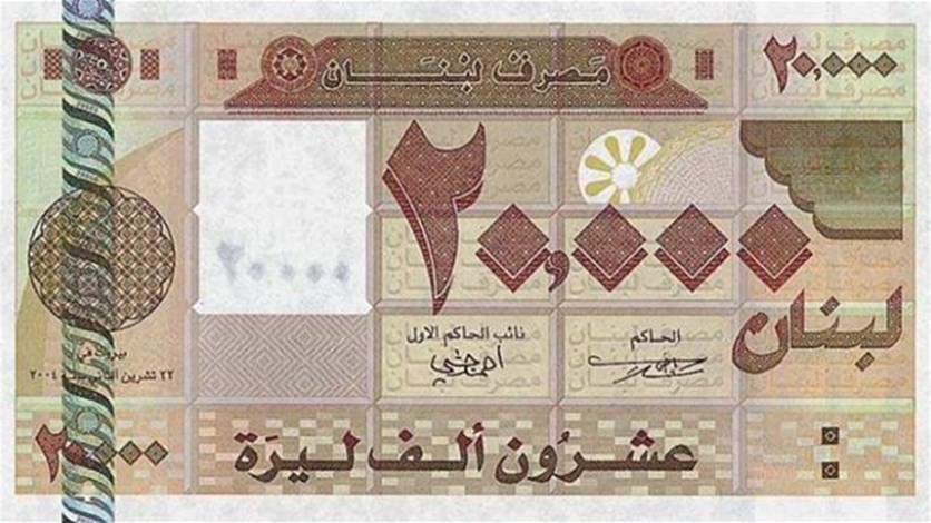 how to detect a counterfeit note