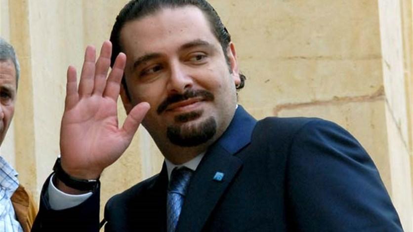 "8b45775da معلومات لـ""الأخبار"": الحريري أرجأ زيارته للرياض حتى عودة بري.  LBCI News Lebanon"