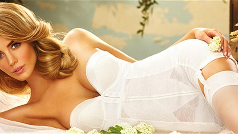 295700e42 بالصور: أجمل الملابس الداخليّة للعروس في الليلة الأولى - Lebanon News