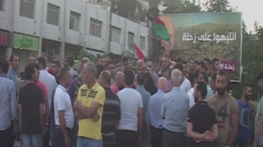 Zahle residents protest against Syrian competition in job market