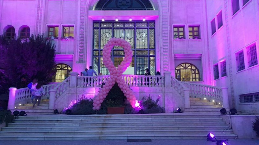 [PHOTOS] Zahle Maronite Archdiocese lit up in pink
