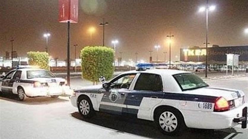 arrested facebook date saudi arabia