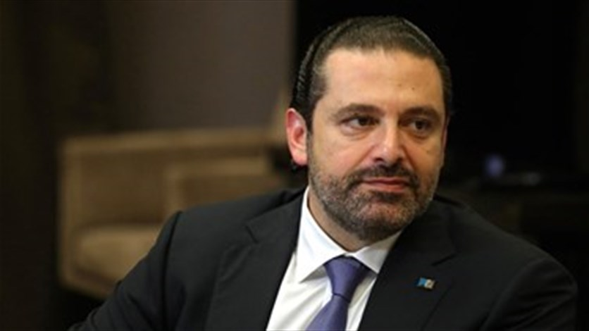 Hariri tasks MP Kazem Kheir to visit Lebanese diaspora in Australia