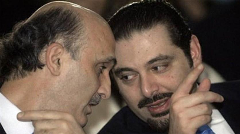 Image result for الحريري وجعجع