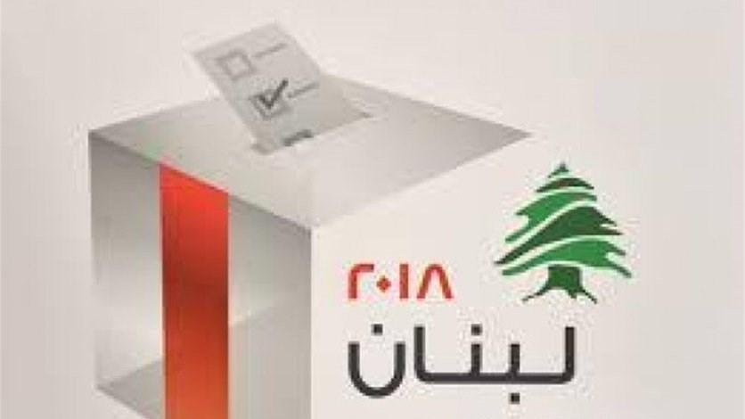 Lebanon News, Breaking News - Interior Ministry\'s hotline to receive ...