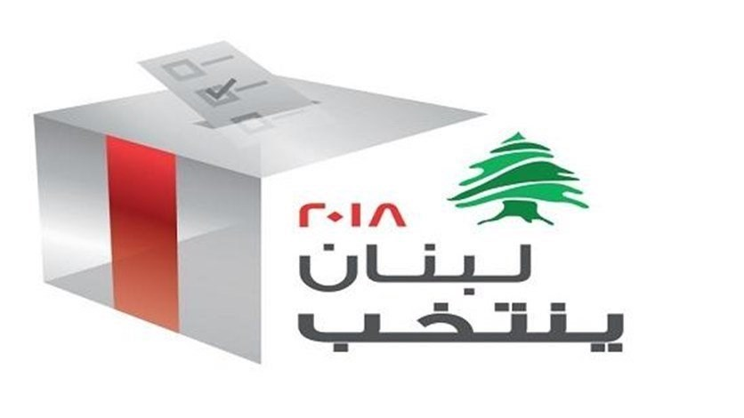 Lebanon News, Breaking News - Voter turnout until 11:00 AM in ...