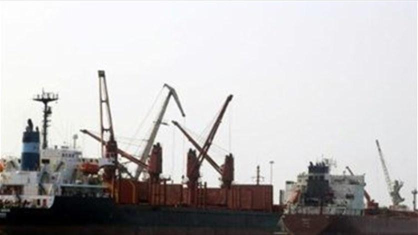 Oil prices rise as Saudi Arabia suspends shipments through