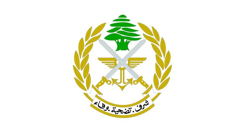4e12258b9 توقيف المطلوب عيسى عباس اسماعيل في بريتال... - Lebanon News