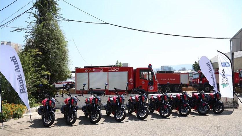 تسليم دفعة جديدة من الـmoto Ambulance إلى المديرية العامة للدفاع
