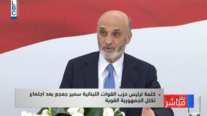Geagea calls for forming technocratic government as a rescue measure