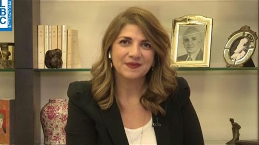 وزيرة العدل الجديدة ماري كلود نجم للـLBCI: أتمنى على الشعب اللبناني أن يمنحني الثقة وأنا متفائلة بالرغم من الصعوبات