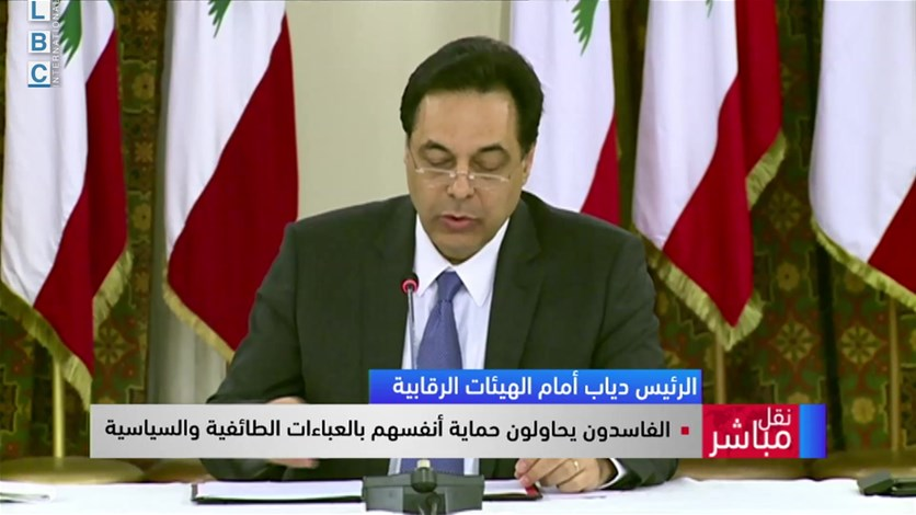 PM Diab: I declare start of war on corruption