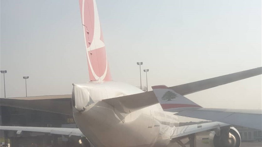 MEA airplane collides with Turkish Airlines airplane at Lagos airport-[PHOTOS]