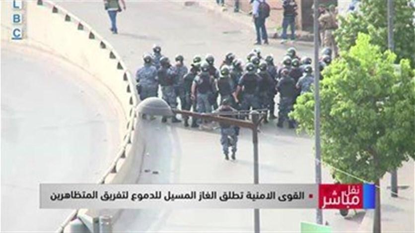 Demonstrations held in Beirut against anti-Islam cartoons-[VIDEO]
