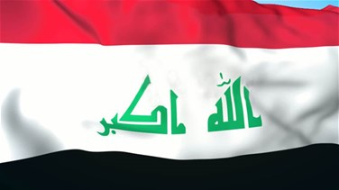Iraq says Russia, Iran, Syria cooperating on security issues in...