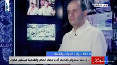 REPORT: LBCI faces the Lebanese Forces, judiciary