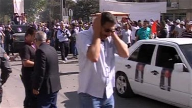 REPORT: Mourners of deceased Former Minister Elias Skaff open...