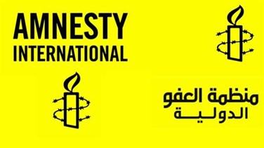 Saudi rights activists sentenced to years in prison -Amnesty