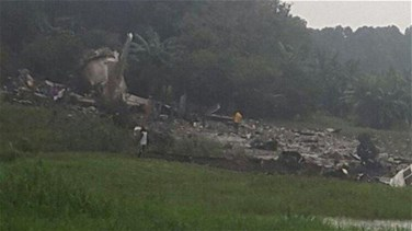 At least 41 people killed by South Sudan plane crash, says...