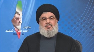 [VIDEO] Nasrallah says Israel behind Qantar's assassination,...