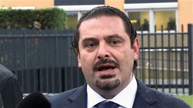 "Hariri says ""Hezbollah acts as if in charge of the entire..."