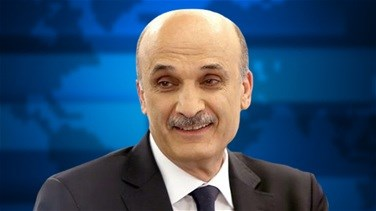 Geagea says some sides are endangering Lebanon's national...