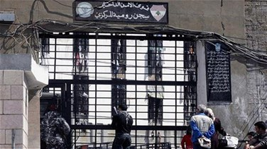Islamist inmates at Roumieh prison suspend hunger strike