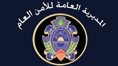 General Security arrests Lebanese national for terror-linked...