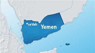 Suicide car bomber attacks southern Yemen checkpoint; 7 dead