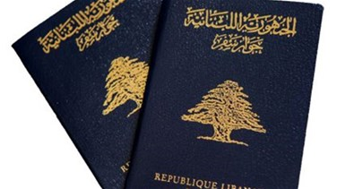 Passports renewed by handwriting will not be annulled – General...