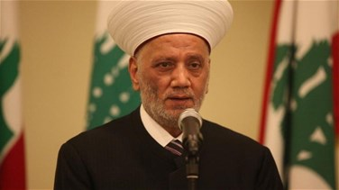 Grand Mufti Derian hopes February 8 session would not have same...