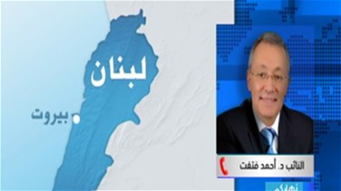 MP Fatfat to LBCI: We will attend today's presidential election...