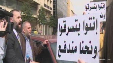 REPORT: Civil society activists hold protest in Beirut's Riad...
