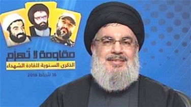 [VIDEO] Hezbollah chief says Turkey, Saudi Arabia prefer war over political agreement in Syria