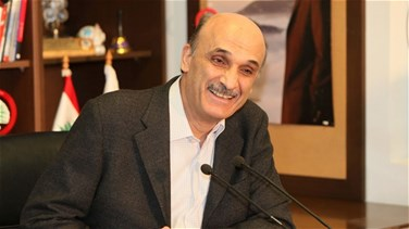 [VIDEO] Geagea says crisis could escalate