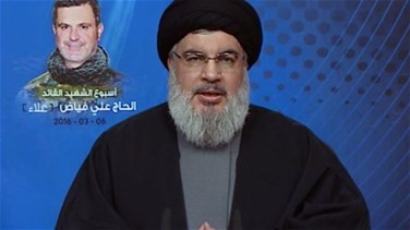 "REPORT: Nasrallah addressing Arab regimes: ""Leave us alone"""