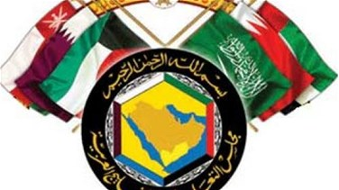 Gulf Arab states reject Iranian influence in region - Al Arabiya