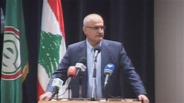 Finance Minister Ali Hassan Khalil: We must remain vigilant...