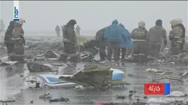 REPORT: Plane crashes in Russia, all 62 people on board killed